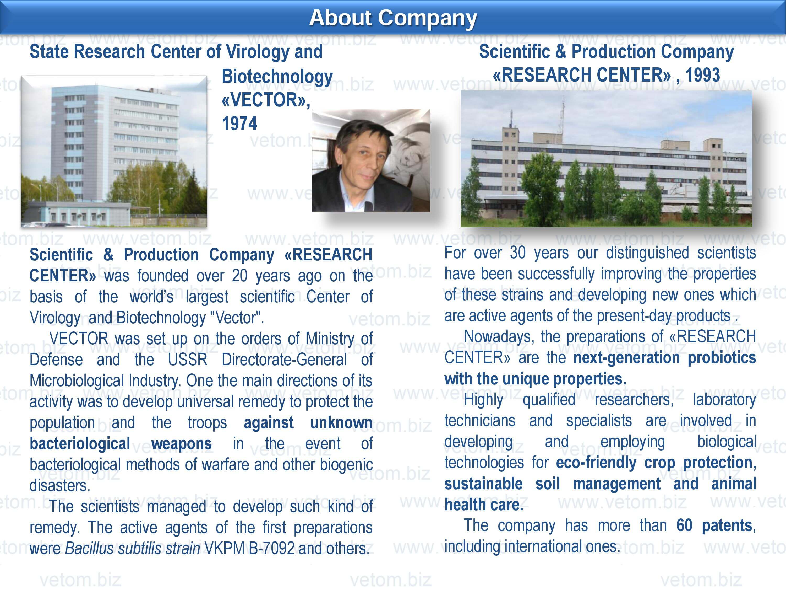 "History of the foundation of the ""Research Center"", whose preparations are the next-generation probiotics with unique properties"